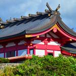 Okinawa-Japonia, Yomitan 2013
